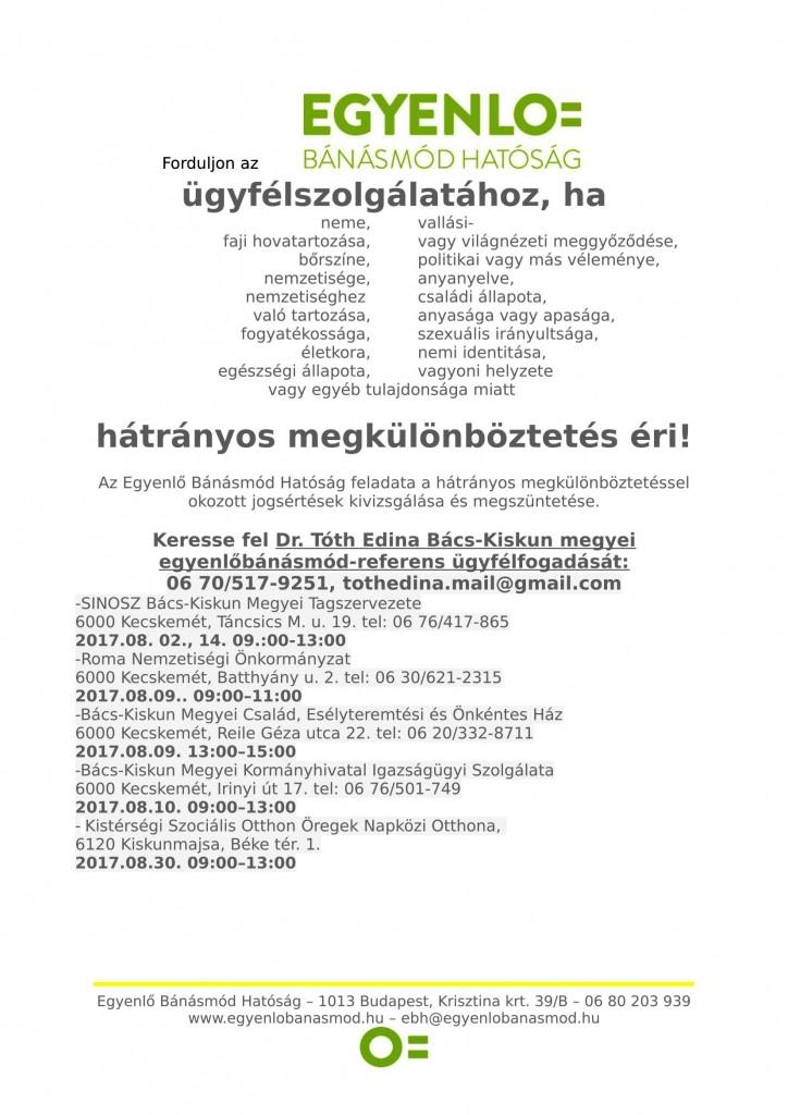 plakát 2017.08.-1